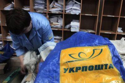 v-zaporozhskoj-oblasti-pochtalonku-posadili-na-god-za-krazhu-4000-griven-na-otoplenie-prokuror-prosil-dva.jpg