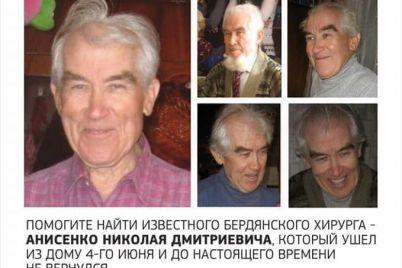 v-zaporozhskoj-oblasti-pochti-poltora-goda-ne-mogut-razyskat-propavshego-bez-vesti-hirurga-foto.jpg