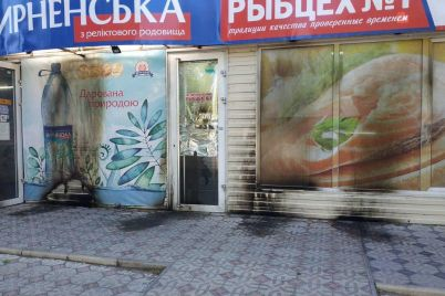 v-zaporozhskoj-oblasti-podozhgli-magazin.jpg
