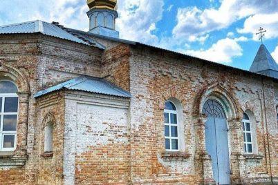 v-zaporozhskoj-oblasti-pokazali-kak-vyglyadit-starinnyj-hram-video.jpg