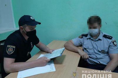 v-zaporozhskoj-oblasti-policzejskogo-privlekli-k-otvetstvennosti-za-narushenie-video.jpg