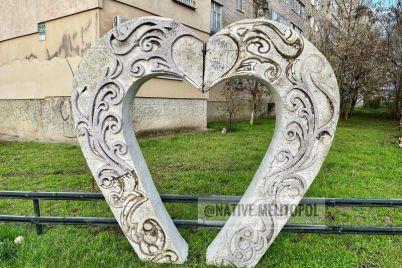 v-zaporozhskoj-oblasti-poyavilas-novaya-romanticheskaya-fotozona-foto.jpg