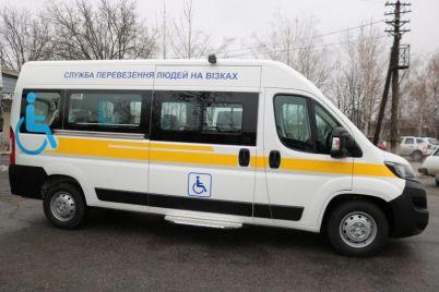 v-zaporozhskoj-oblasti-poyavilos-soczialnoe-taksi-dlya-lyudej-s-invalidnostyu.jpg