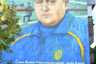 v-zaporozhskoj-oblasti-poyavilsya-eshhe-odin-mural-foto.jpg