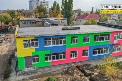 v-zaporozhskoj-oblasti-poyavitsya-dizajnerskij-detskij-sad-foto.jpg