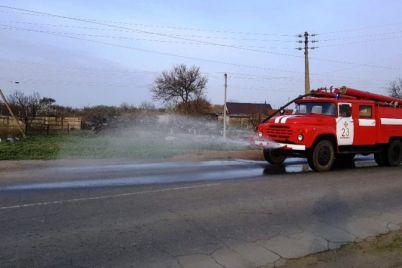 v-zaporozhskoj-oblasti-prodolzhayut-dezinficzirovat-uliczy.jpg