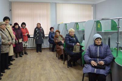 v-zaporozhskoj-oblasti-prodolzhayut-otkryvat-komfortnye-czentry-dlya-pensionerov.jpg