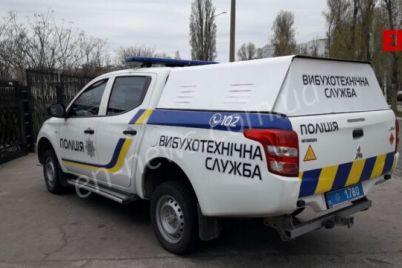 v-zaporozhskoj-oblasti-progremel-vzryv-foto.jpg