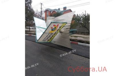 v-zaporozhskoj-oblasti-proizoshlo-sereznoe-dtp-voditel-skrylsya-s-mesta-proisshestviya-foto-video.jpg