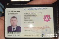 v-zaporozhskoj-oblasti-proveli-obyski-v-otdeleniyah-policzii-po-delu-o-razvorovyvanii-gruzovyh-sostavov.jpg