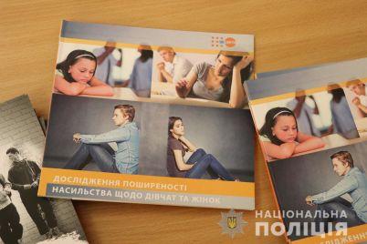 v-zaporozhskoj-oblasti-s-nachala-goda-postupilo-3227-soobshhenij-o-domashnem-nasilii.jpg
