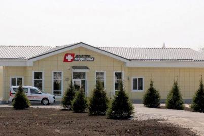 v-zaporozhskoj-oblasti-sobirayutsya-uvelichit-finansirovanie-na-stroitelstvo-ambulatorij.jpg