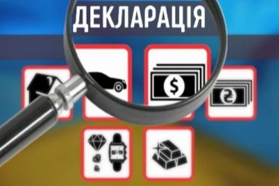 v-zaporozhskoj-oblasti-sotrudniczu-nalogovoj-budut-sudit-za-konflikt-interesov.jpg