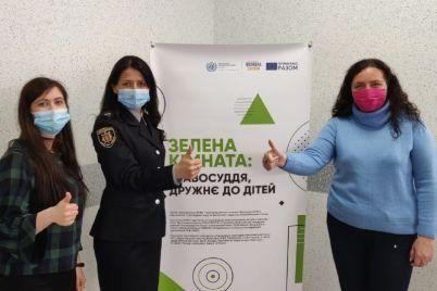 v-zaporozhskoj-oblasti-sozdali-bezopasnoe-prostranstvo-dlya-detej-foto.jpg