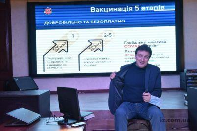 v-zaporozhskoj-oblasti-sozdany-brigady-dlya-vakczinirovaniya.jpg