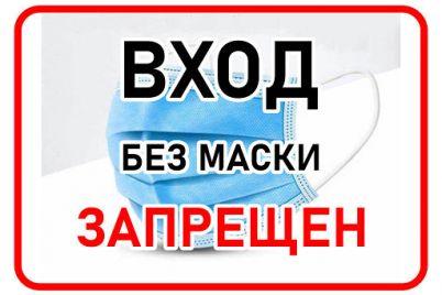 v-zaporozhskoj-oblasti-sud-oshtrafoval-muzhchinu-za-otsutstvie-maski-v-supermarkete.jpg