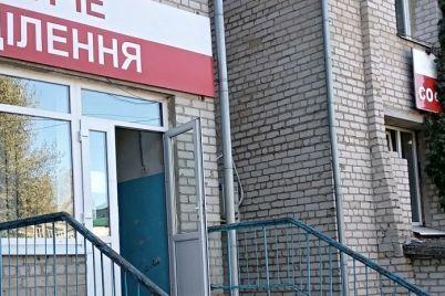 v-zaporozhskoj-oblasti-troe-sotrudnicz-bolniczy-okazhutsya-na-skame-podsudimyh-za-rastratu-2-millionov-griven.jpg
