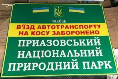 v-zaporozhskoj-oblasti-u-azovskogo-morya-vykopali-rov.jpg