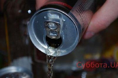 v-zaporozhskoj-oblasti-u-podrostka-raspitie-energetika-zakonchilos-rasstrojstvom-psihiki.jpg