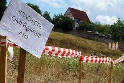v-zaporozhskoj-oblasti-uchastnikam-ato-vydelili-v-sobstvennost-uzhe-bolee-treh-tysyach-uchastkov-zemli.jpg