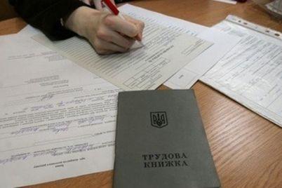 v-zaporozhskoj-oblasti-uvelichilos-chislo-bezrabotnyh-na-odnu-vakansiyu-pretendovali-13-chelovek.jpg