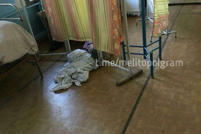 v-zaporozhskoj-oblasti-v-bolnicze-posetiteli-uvideli-zhutkuyu-kartinu-foto.jpg