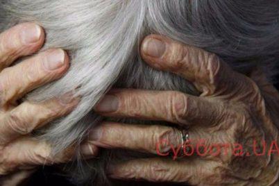 v-zaporozhskoj-oblasti-v-bolnicze-zhenshhina-izbila-pensionerku.jpg