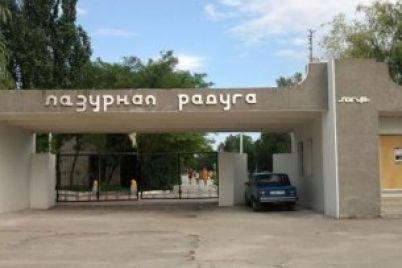 v-zaporozhskoj-oblasti-v-detskom-lagere-iz-okna-vypal-rebenok-policziya-vyyasnyaet-obstoyatelstva-proisshestviya.jpg