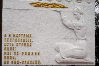 v-zaporozhskoj-oblasti-v-kamenke-dneprovskoj-otmetili-77-yu-godovshhinu-osvobozhdeniya.jpg