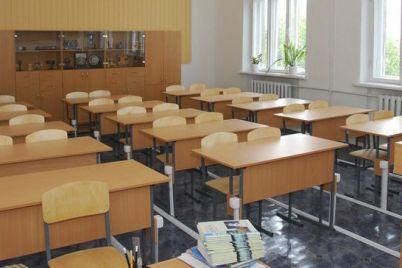 v-zaporozhskoj-oblasti-v-odnoj-iz-shkol-ostanovili-zanyatiya-iz-za-otsutstviya-otopleniya.jpg