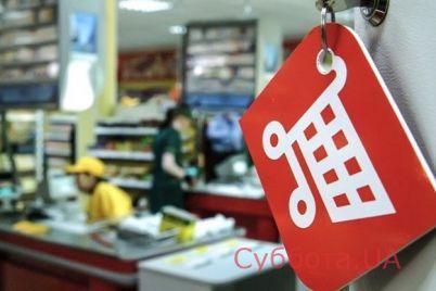 v-zaporozhskoj-oblasti-v-supermarkete-ograbili-pokupatelej-video.jpg