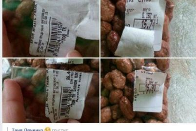 v-zaporozhskoj-oblasti-v-supermarkete-prodavali-tovar-kotoryj-prosrochen-na-pol-goda-foto.jpg