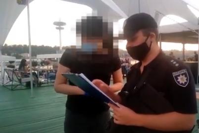 v-zaporozhskoj-oblasti-vchera-za-narushenie-karantina-priostanovili-rabotu-4-razvlekatelnyh-zavedenij-video.png