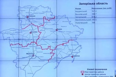 v-zaporozhskoj-oblasti-vmesto-20-rajonov-ostanetsya-5.jpg