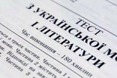v-zaporozhskoj-oblasti-vo-vremya-provedeniya-vno-dlya-punktov-testirovaniya-zakupyat-termometry-maski-i-antiseptiki.jpg