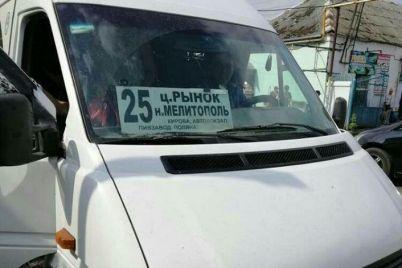 v-zaporozhskoj-oblasti-voditel-marshrutki-koshmarit-passazhirov-foto.jpg