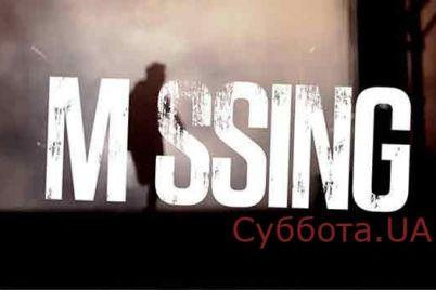 v-zaporozhskoj-oblasti-voennosluzhashhij-vyshel-s-raboty-i-bez-vesti-propal-video.jpg