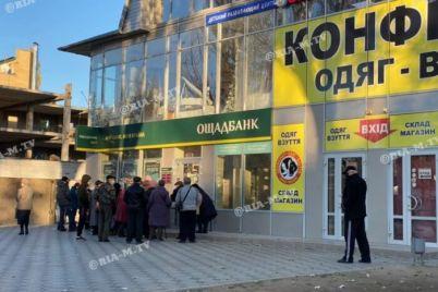 v-zaporozhskoj-oblasti-vozle-otdeleniya-banka-obrazovalas-ochered-podrobnosti-foto.jpg