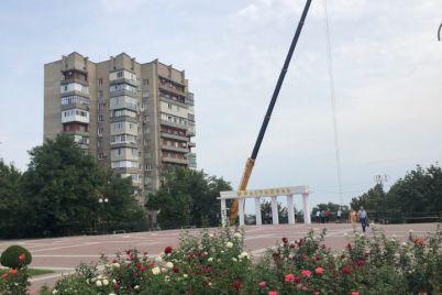 v-zaporozhskoj-oblasti-vozvedut-flagshtok-gigant.jpg