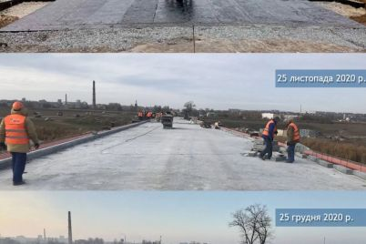 v-zaporozhskoj-oblasti-vpervye-za-50-let-otremontirovali-most-foto.jpg