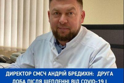 v-zaporozhskoj-oblasti-vrach-rasskazal-kak-chuvstvuet-sebya-posle-vakczinaczii-ot-covid-19.jpg