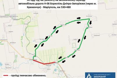 v-zaporozhskoj-oblasti-vremenno-perekroyut-dvizhenie-na-uchastke-trassy-shema-obuezda.jpg