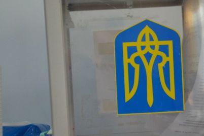 v-zaporozhskoj-oblasti-vyezdnaya-komissiya-priezzhala-na-dom-k-lyudyam-s-byulletenyami-hotya-oni-etogo-ne-prosili.jpg