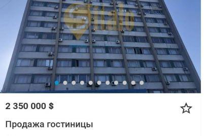 v-zaporozhskoj-oblasti-vystavili-na-prodazhu-berdyansk-foto.jpg