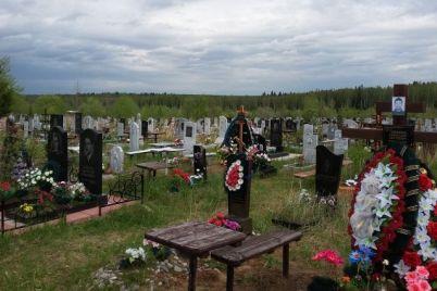 v-zaporozhskoj-oblasti-zaderzhali-oskvernitelej-mogil.jpg