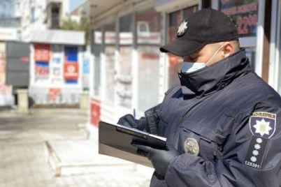 v-zaporozhskoj-oblasti-zafiksirovali-naibolshuyu-sutochnuyu-zabolevaemost-covid-19-sredi-sotrudnikov-mvd-v-ukraine.jpg