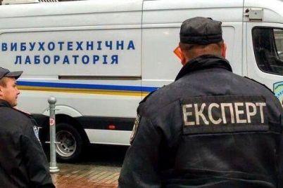 v-zaporozhskoj-oblasti-zaminirovali-otdelenie-policzii.jpg