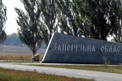 v-zaporozhskoj-oblasti-zapretyat-massovye-meropriyatiya-na-territoriyah-s-prevysheniem-urovnya-zabolevaemosti-covid-19.jpg