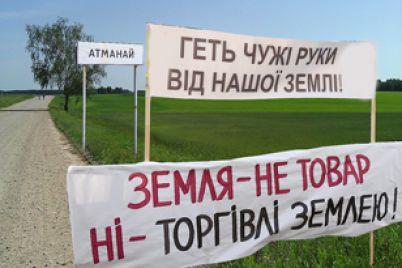 v-zaporozhskoj-oblasti-zhiteli-sela-gotovy-voevat-za-svoyu-zemlyu.jpg