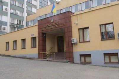 v-zaporozhskoj-oblprokurature-po-resheniyu-suda-vosstanovilsya-lyustrirovannyj-prokuror.jpg